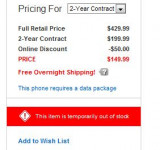 Whoa! Looks Like Verizon's HTC Trophy Has Already Sold Out! (Update)
