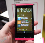 Fujitsu IS12T: First Mango Windows Phone Launching Next Week?
