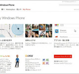 Mango: Microsoft's Japanese Site Leaks New Features For WindowsPhone.com