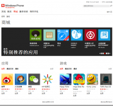 Microsoft Opens Doors to Windows Phone Marketplace in 13 New Territories (54 Total)