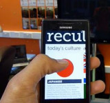 Reculture: Student Project Uses Kinect and Windows Phone to Teach About Cultures (video)