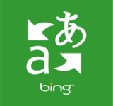 Microsoft Adds Languages and More to its Bing Translator App