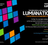 Nokia Philippines: Lumianation Event – Lumia Users Get Free Access
