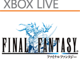 Xbox Live Game of the Week: Final Fantasy (Available Now)