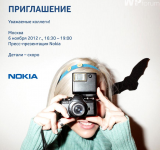 Looks Like Nokia Will Launch the Lumia 920 & 820 on Novemeber 6th in Russia