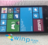 Leaked: Another Huawei Windows Phone 8 Device