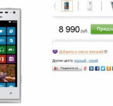 The Huawei Ascend W1 Goes on Pre-Order in Russia