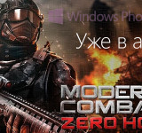 Modern Combat 4: Zero Hour Coming Soon to Windows Phone (April?)