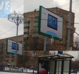 Billboards For Microsoft's Surface RT Appear In Russia