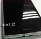 Nokia Catwalk Specs Revealed? New Nokia Max Device With 4.7 Screen? Lumia 625?
