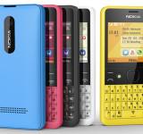 Nokia Teased Qwerty Device Revealed… Its No Windows Phone