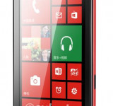 Leaked: Huawei Ascend W2 – Now in Red (image)