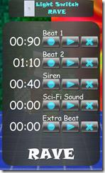 LSRSoundScreen