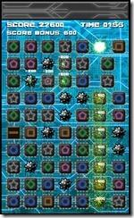 Microchip Rush 2