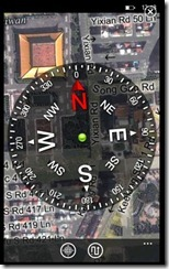 htc compass 7