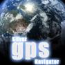 Silver Navigator