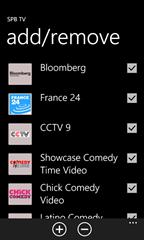 SPB TV 5