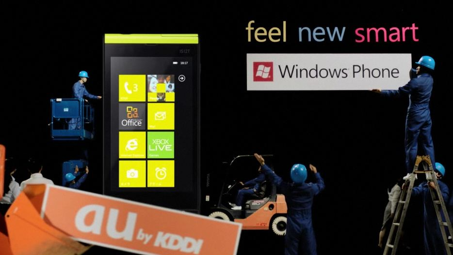Hook up app for windows phone